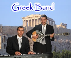 Greek Band: 685